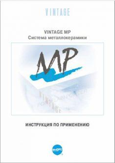 http://alkordent.ru/wp-content/uploads/2020/01/Снимок-74-235x333.jpg