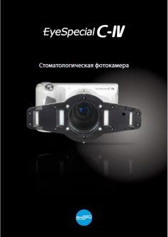http://alkordent.ru/wp-content/uploads/2020/08/Снимок-237x333.jpg