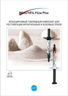 http://alkordent.ru/wp-content/uploads/2020/11/Снимок-10-236x333.jpg