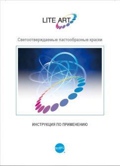 http://alkordent.ru/wp-content/uploads/2020/11/Снимок-2-242x334.jpg