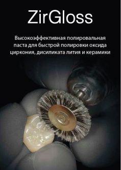 http://alkordent.ru/wp-content/uploads/2020/12/3-1-237x333.jpg