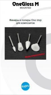 http://alkordent.ru/wp-content/uploads/2021/03/Снимок-1-180x333.jpg