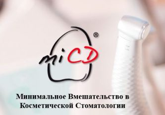 http://alkordent.ru/wp-content/uploads/2021/05/Снимок-333x233.jpg